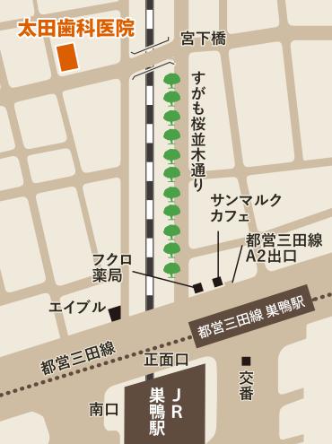 太田歯科医院へのアクセスマップ